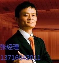 中国保险经纪保险代理公司注册都需要哪些条件?图片