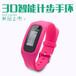 现货3D小米计步器手表智能手环硅胶手环工厂直销