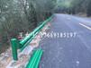 湖北黄石格拉瑞斯波形梁钢护栏可安装定做