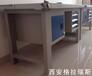 西安防静电不锈钢面工作台防静电工作台定做安装