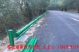 西安格拉瑞斯波形梁护栏板厂家钢板护栏定做安装