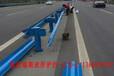 陕西西安格拉瑞斯防撞波形梁护栏板渭南汉中护栏板施工队
