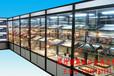 展示柜精品展示柜钛合金展示柜西安展示柜定做安装