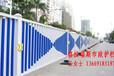 西安格拉瑞斯定做安装城市道路护栏