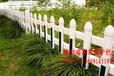 西安格拉瑞斯PVC護欄庭院綠化護欄規格價格
