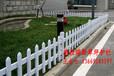 西安格拉瑞斯PVC护栏价格草坪护栏厂家