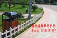 陕西西安格拉瑞斯PVC草坪护栏
