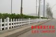 西安格拉瑞斯厂家定做安装草坪护栏园艺护栏PVC护栏