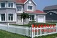 草坪護欄PVC柵欄圍欄戶外花園圍欄庭院柵欄綠化欄桿塑鋼護欄圍欄