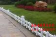 供应PVC草坪护栏市政护栏小区护栏-西安格拉瑞斯PVC护栏厂