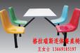 西安格拉瑞斯连体餐桌椅彩色餐桌椅安装定做价格