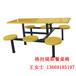 西安格拉瑞斯餐桌椅规格餐桌椅价格