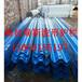 西安格拉瑞斯波形护栏厂家公路护栏板安装