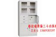西安格拉瑞斯文件柜规格文件柜价格文件柜批发