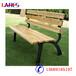 西安格拉瑞斯钢木长条椅公园钢木长条椅