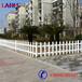 西安格拉瑞斯PVC护栏规格PVC草坪护栏规格