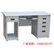 西安格拉瑞斯办公桌价格办公电脑桌价格