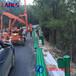 山西太原格拉瑞斯高速护栏板价格波形梁护栏板价格