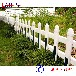 西安格拉瑞斯注塑PVC护栏价格塑钢草坪护栏价格