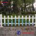西安格拉瑞斯PVC草坪护栏厂家绿化护栏厂家
