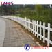 西安格拉瑞斯PVC护栏西安PVC草坪护栏