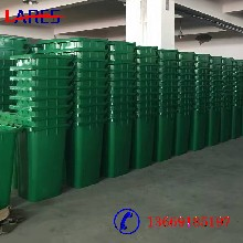 西安格拉瑞斯大塑料垃圾桶厂家直销