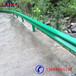 太原格拉瑞斯乡村公路防撞护栏批发波形护栏厂家