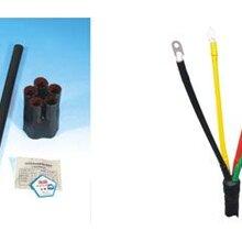 热缩电缆附件终端头--温州伊库电气有限公司