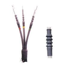热缩电缆附件终端头热缩电缆附件