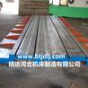 河北精达的铸铁平板技术要求--精达河北机床制造有限公司