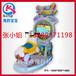 科奇海豹宝宝室内外电玩游艺机摇摆机儿童乐园投币游戏机