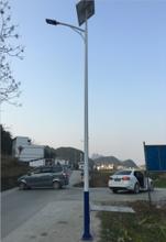 飞利浦太阳能一体化路灯60W太阳能路灯批发厂家