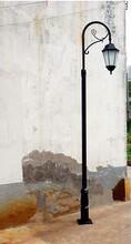 铭星灯饰户外庭院灯3.5米欧式庭院灯小区欧式路灯防水草坪灯路灯别墅室外led灯具图片