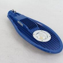 Philips/飞利浦LED路灯户外灯道路灯街道太阳能路灯头50W挑臂电线杆灯头图片