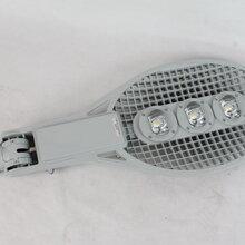 LED路灯头大功率隧道灯公园小区挑臂路灯150W电线杆灯头防水模组图片