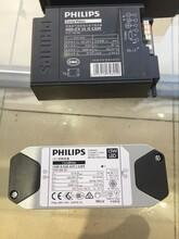 LED路灯驱动电源LED驱动价格LED驱动模组