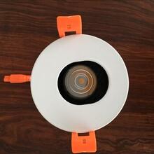 LED筒灯价格天花筒灯嵌入式筒灯飞利浦