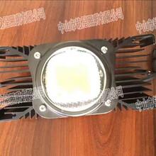 中山厂家直销LED模组户外所有领域路灯隧道30W40W50W
