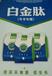 牛催肥简单方法牛催肥饲料添加剂