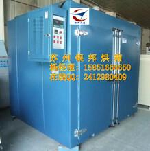 厂价直销售电镀挂具烘箱,电镀热处理烘箱,热风循环电镀烘箱