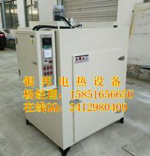 大型工件电镀热处理烤箱,电镀工艺专用烤箱,电镀挂具烘烤箱