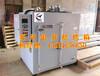 氟橡胶二段硫化烤箱橡胶制品老化烤箱自动恒温橡胶专用烤箱