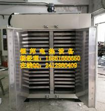 散热器胶管硫化烤箱橡胶制品二次硫化烤箱塑胶产品老化烤箱