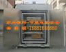 高温模具烘烤箱金属模具预热烤箱节能型模具烘箱电加热模具烘箱