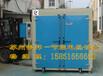 工业电机烘烤箱变压器浸漆固化烘箱电机维修烤箱工业烘箱