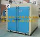 热风循环电机烘箱电机浸漆烘箱电机维修烘箱电机专用烘箱