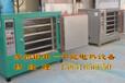 精密实验室专用干燥箱/热风循环小型干燥箱/电加热精密小型烘箱