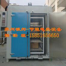 金属件除氢烘箱五金电镀件除氢炉烘箱300度工业除氢去氢烘烤箱图片