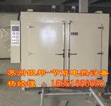 大型聚氨酯硫化烘箱/聚氨酯胶辊烘烤箱/电加热聚氨酯制品烘烤箱