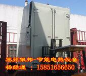 电加热聚氨酯制品烘箱/聚氨酯胶辊固化烘箱/聚氨酯硫化专用烘箱